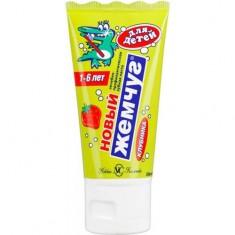 Детская зубная паста 32 ЖЕМЧУЖИНЫ