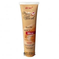 Мусс для волос Belita