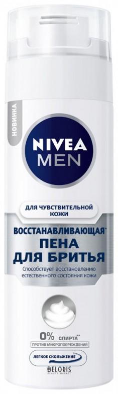 Пена для лица Nivea