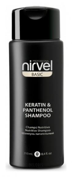 Шампунь для волос Nirvel