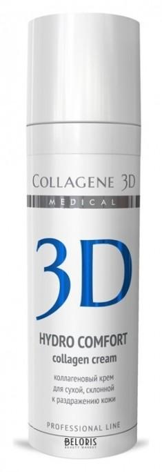 Крем для лица Medical Collagene 3D