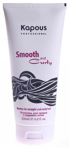 KAPOUS Усилитель двойного действия для прямых и кудрявых волос / Amplifier Smooth and Curly 200 мл