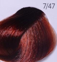 WELLA Professionals 7/47 краска оттеночная для волос, светлый гранат / COLOR FRESH ACID