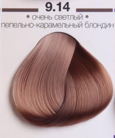 KAARAL 9.14 краска для волос / AAA 60 мл