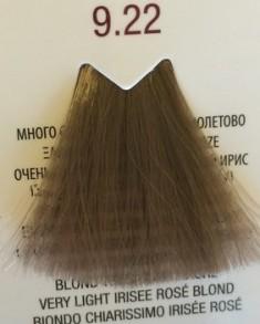 FARMAVITA 9.22 краска для волос, очень светлый блондин розовый ирис / LIFE COLOR PLUS 100 мл