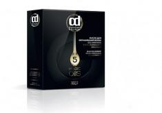 CONSTANT DELIGHT 6.89 масло для окрашивания волос, темно-русый красный ирис / Olio Colorante 50 мл