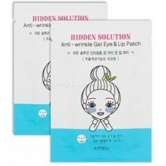 APieu Hidden Solution Antiwrinkle Gel Eye amp Lip Patch A'pieu