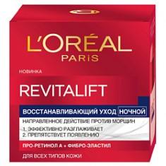 L`OREAL Ночной крем Revitalift 50 мл L`OREAL PARIS