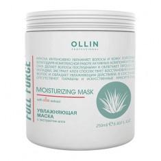 Оллин/Ollin Professional FULL FORCE Увлажняющая маска с экстрактом алоэ 250мл