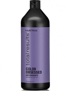 Матрикс (Matrix) Тотал Резалтс Колор Обсэссд Шампунь для окрашенных волос 1000 мл
