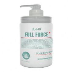 Оллин/Ollin Professional FULL FORCE Увлажняющая маска с экстрактом алоэ 650мл