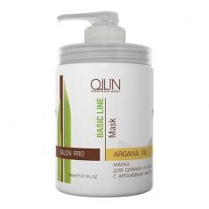 Оллин/Ollin Professional BASIC LINE Маска для сияния и блеска с аргановым маслом 650мл