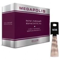 Оллин/Ollin MEGAPOLIS 9/26 блондин розовый 50мл Безаммиачный масляный краситель для волос OLLIN PROFESSIONAL