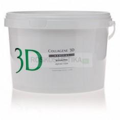 Альгинатная пластифицирующая маска с маслом арганы и коэнзимом Q10 против сухости кожи, 1,2 кг (Medical Collagene 3D)