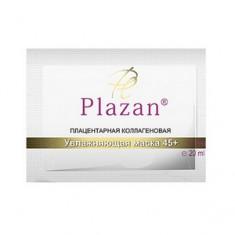 Плацентарная коллагеновая увлажняющая маска 45+, 1 шт. (Plazan)