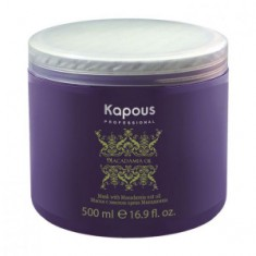 Маска для волос с маслом ореха макадамии, 500 мл (Kapous Professional)