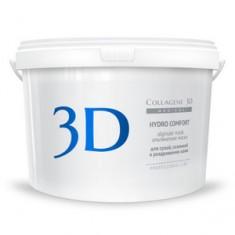 Альгинатная пластифицирующая маска для глубокого увлажнения кожи, 1,2 кг (Medical Collagene 3D)