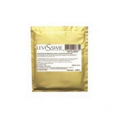 Маска альгинатная с маслом арганы и коэнзимом Q10, 30 г (LeviSsime)