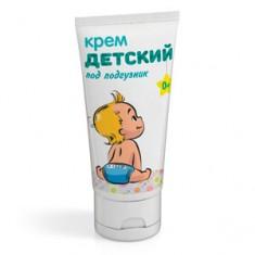 Крем детский под подгузник, 50 мл (RealCosmetics)