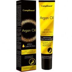 Многофункциональная сыворотка для лица мгновенное обновление Argan Oil COMPLIMENT