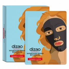Dizao, Маска для лица «Загадочная», гиалурон и уголь, 32 г