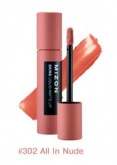 Помада матовая жидкая MIZON Skins Liquid Matte Lip №302 All in Nude