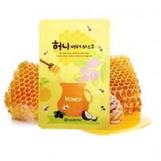 маска для лица тканевая seantree honey butter mask