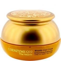 Крем с коэнзимом Q10 антивозрастной Coenzyme Q10 Wrinkle Care Cream Bergamo