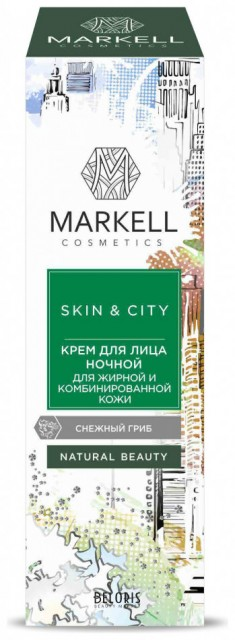 Крем для лица Markell (Маркелл)