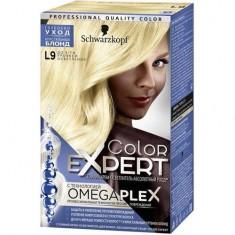 Осветляющий порошок для волос COLOR EXPERT