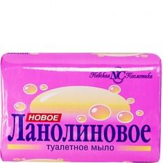 Туалетное мыло Hовое Ланолиновое НЕВСКАЯ КОСМЕТИКА