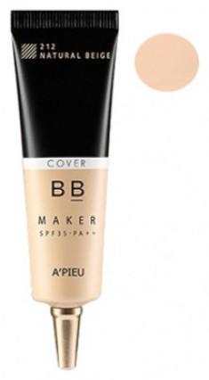 ВВ-крем маскирующий A'PIEU BB Maker SPF35/PA++ (Cover/Natural Beige) 20гр