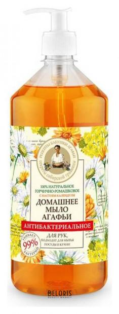Мыло для рук Рецепты бабушки Агафьи Рецепты Бабушки Агафьи
