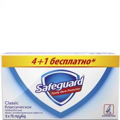 Мыло туалетное Классический SAFEGUARD