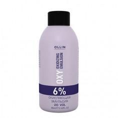 OLLIN, Окисляющая эмульсия Performance Oxy 20 Vol/6%, 90 мл OLLIN PROFESSIONAL