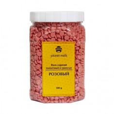 Planet Nails, Воск горячий в гранулах, пленочный, розовый, 500 г