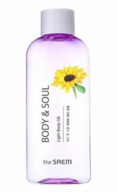 Масло для тела THE SAEM BODY&SOUL Light Body Oil 230мл