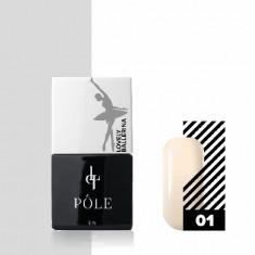 Pole, Гель-лак Lovely Ballerina №01, нежный айвори