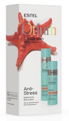 ESTEL PROFESSIONAL Набор для домашнего ухода (шампунь, бальзам) / OTIUM THALASSO ANTI-STRESS