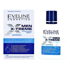 Бальзам после бритья EVELINE MEN X-TREME 6 в 1 интенсивно успокаивающий 100 мл