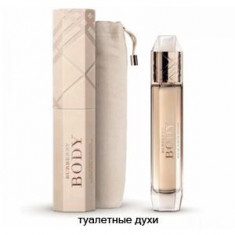 BURBERRY BODY вода парфюмерная жен 60 ml