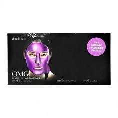 Комплекс масок для лица DOUBLE DARE OMG! PLATINUM 3 in 1 Purple для очищения, лифтинга и глубокого увлажнения