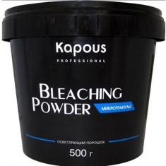 Осветляющий порошок для волос Microgranules Kapous Professional