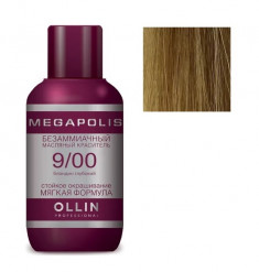 OLLIN PROFESSIONAL 9/00 краситель масляный безаммиачный для волос, блондин глубокий / MEGAPOLIS 50 мл