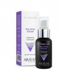 Сыворотка с пептидами для лица, 50 мл (Aravia Professional)