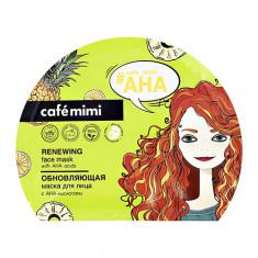 Маска для лица CAFE MIMI тканевая обновляющая с АНА-кислотами 22 г
