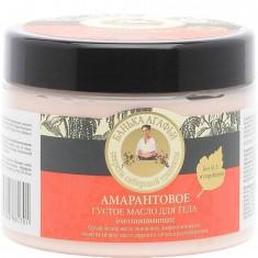 Масло для тела густое амарантовое Рецепты Бабушки Агафьи