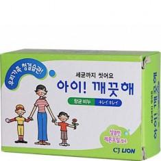 Антибактериальное мыло Ai Kekute Лимонное масло для всей семьи LION