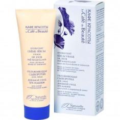 Увлажняющая крем-сыворотка для лица дневной уход Пре-макияж для сухой и нормальной кожи КАФЕ КРАСОТЫ