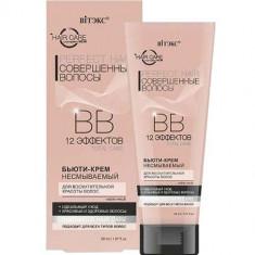 BВ Бьюти-крем для восхитительной красоты волос несмываемый Perfect Hair Совершенные Волосы ВИТЭКС